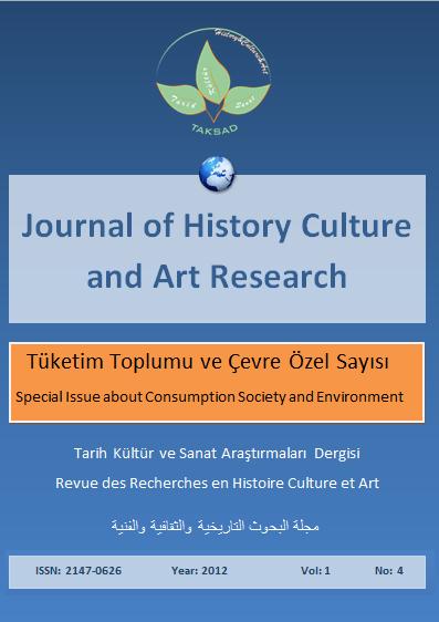 Cape art and design cultural studies 2012